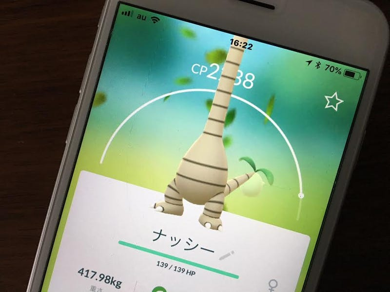 Illustration for article titled Alola Version Of Exeggutor Comes To Pokémon Go With A Goofy Twist