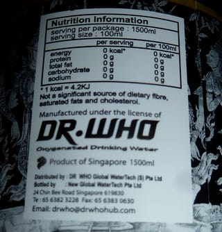 Illustration for article titled In Singapore, Dr. Who is not a significant source of dietary fiber