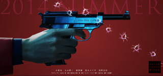Illustration for article titled They're Making a Live-Action Lupin the Third Movie