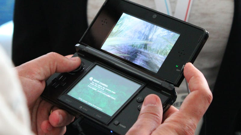 Illustration for article titled Live Coverage From Nintendo 3DS Event Starts Tomorrow Morning