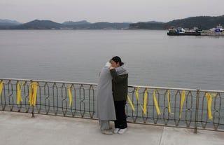 Illustration for article titled Letartóztatták a koreai komp teljes legénységét