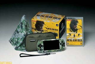 Illustration for article titled First Good Look At New Metal Gear Solid PSP Bundle