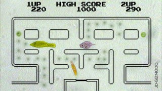 Illustration for article titled Scientists Create Real-Life Pac-Man Using Microorganisms