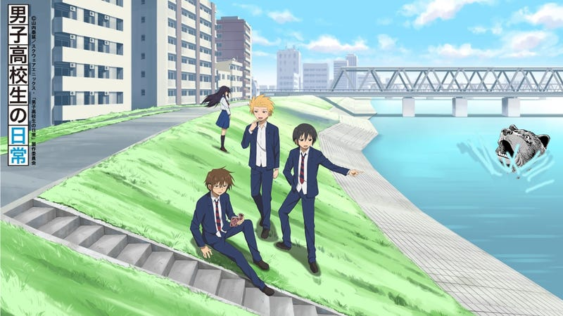 Illustration for article titled Novibear's Necessities on Daily Lives of High School Boys (JP Dub) (Eng Sub)