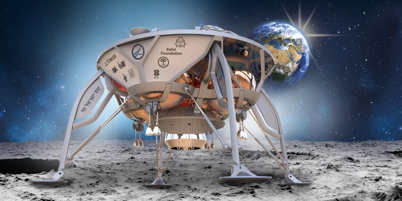 Illustration for article titled The First Private Mission to the Moon Is Planned to Launch in 2017