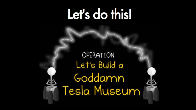 Illustration for article titled The Oatmeal's Tesla Museum campaign has totally obliterated its fundraising goal