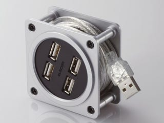 Illustration for article titled Four-Way USB Hub with Extender Cable from Elecom