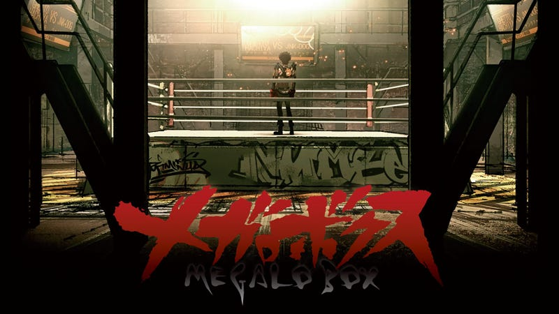 Illustration for article titled Instant Classic: Megalobox's Incredible OST