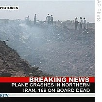 Wreckage photo from Iran's Press TV (courtesy of Voice of America)