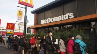 Illustration for article titled In Japan, This McDonald's Is Serving Breakfast 24 Hours a Day