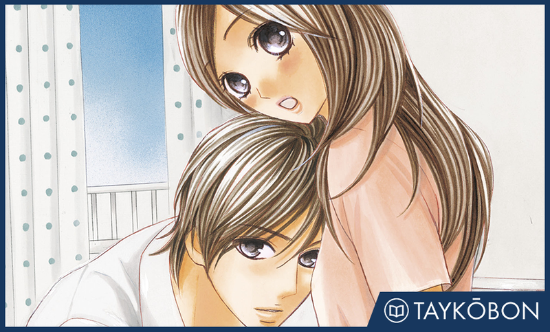 Illustration for article titled LDK Vol. 4 - Manga Review