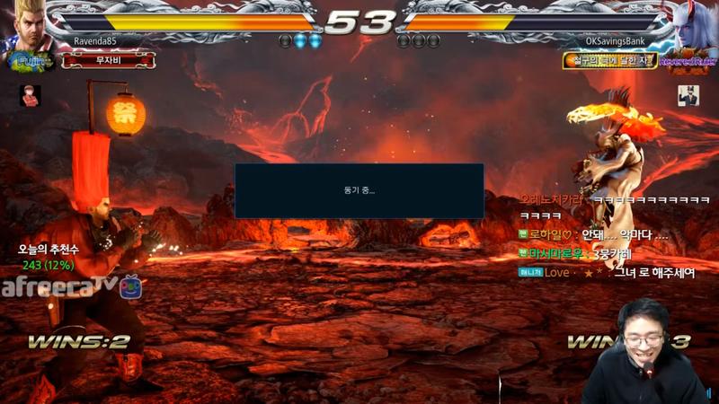 Illustration for article titled Tekken Star Humiliates Hacker Into Rage-Quitting