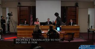 YouTube screenshot/Portland City Council
