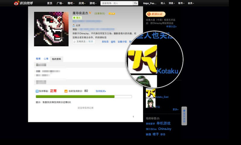 Illustration for article titled Why Sina Weibo Is Better Than Twitter (Even Though They're Pretty Much The Same...)