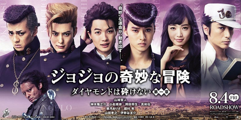 Illustration for article titled Enjoy the newest Trailers of Jojo´s Bizarre Adventure Live-Action Movie