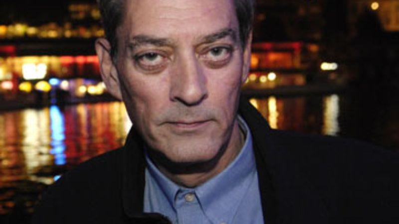 Illustration for article titled Paul Auster