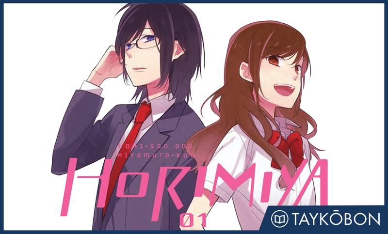 Illustration for article titled Horimiya Vol. 1 - Manga Review