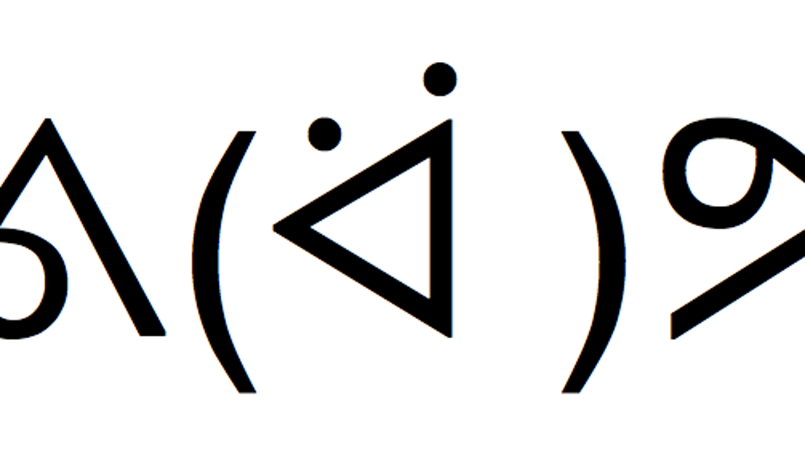 Los Emojis Más Extraños Y Menos Utilizados Que Disfrutarás Enviando