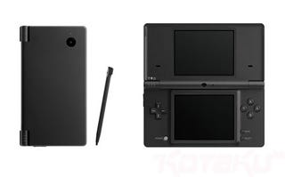 Illustration for article titled Nintendo Announce New DS: The Nintendo DSi