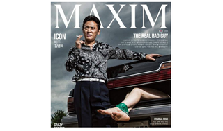 Illustration for article titled Cute New Maxim Korea Cover Features Bound, Naked Woman in Trunk of Car