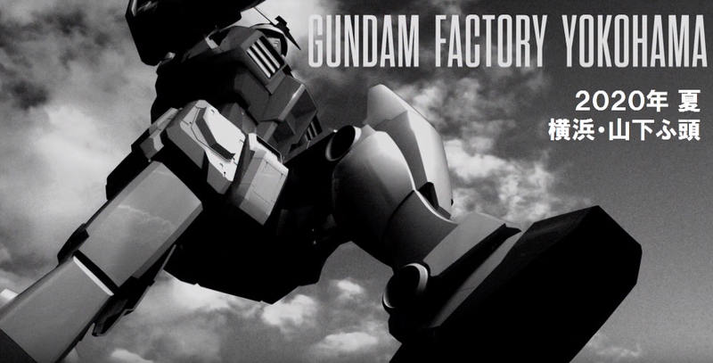 Illustration for article titled Japan Is Building A Massive, Life-Sized Gundam Statue That Moves