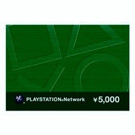 Illustration for article titled Retailer: Profits For PSN Cards Are Zero