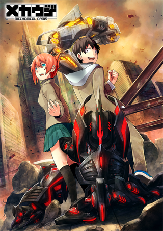 Illustration for article titled MECHA-UDE: the new Kickstarter anime project