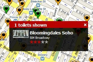 Sit Or Squat Provides GPS Directions To The Nearest Bathroom - Where's the nearest bathroom