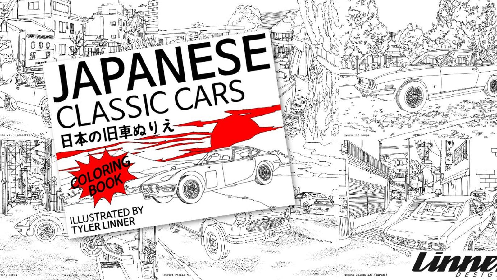 OPPO Authored Classic JDM Coloring Book