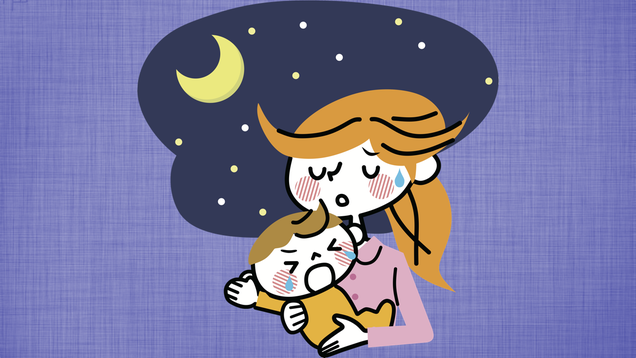 Why You Shouldn't Worry So Much About Being a 'Perfect' Mother
