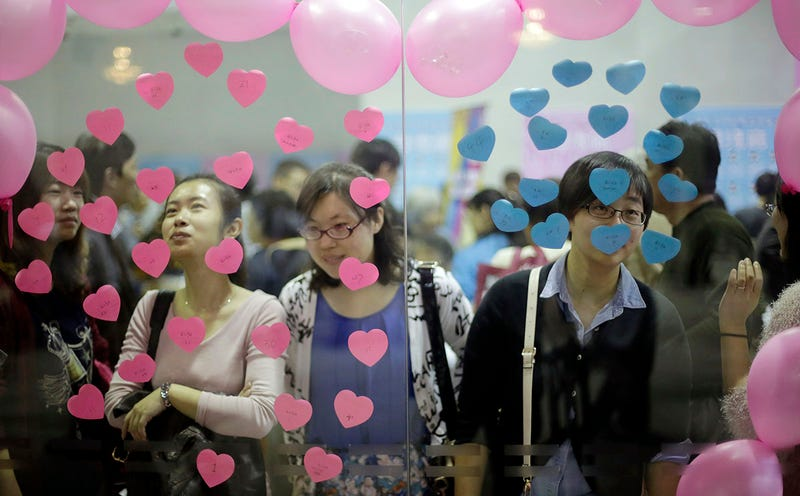 Illustration for article titled Singles Day, el mayor día de compras online del mundo es made in China