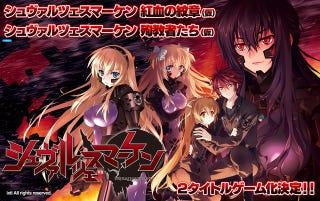 Illustration for article titled Muv-Luv Schwarzemarken Anime Announced