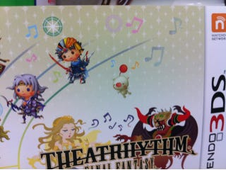 Illustration for article titled 3DS Box Art Hints at 'Nintendo Network' [Update]