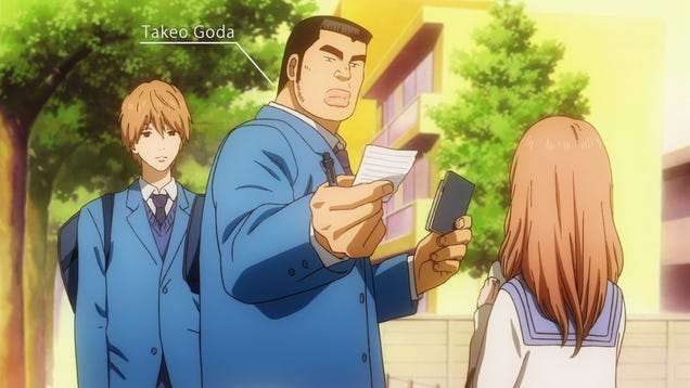 my love story pays homage to japan s most famous anime bully kotaku uk