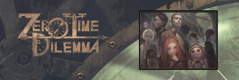 Illustration for article titled Zero Time Dilemma Bonus Watch Will Be Late