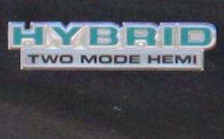 Illustration for article titled 2010 Dodge Ram Hemi Hybrid