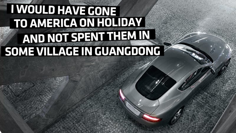 Illustration for article titled Aston Martin Gets Dissed By Chinese Counterfeit Plastic Company