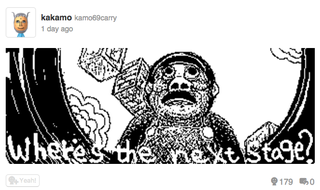 Illustration for article titled Nintendo Makes One Final Miiverse Community To Say Goodbye