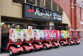 Illustration for article titled Here's a Japanese Pizza Hut That looks...Different