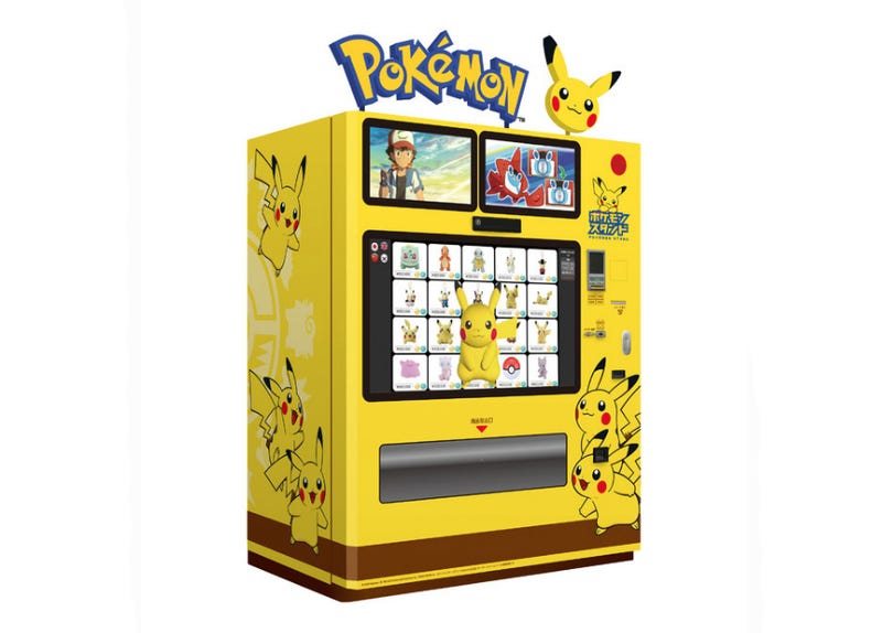 Illustration for article titled Japan Now Has Pokémon Vending Machines