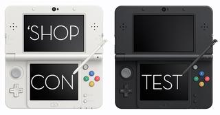 Illustration for article titled Kotaku 'Shop Contest: The Next New 3DS
