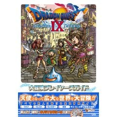 Illustration for article titled The Dragon Quest IX Guide Book Sales Tally Is In