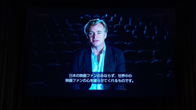 Oh This Is Rich, Christopher Nolan