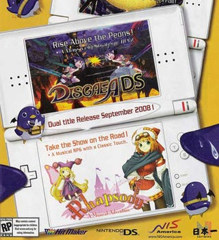 """Illustration for article titled Nintendo Says DS Redesign Pics Are, Yes, """"Rumor & Speculation"""""""