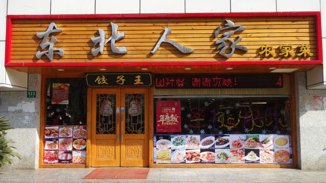 Don t Let Coronavirus Fears Keep You From Supporting Chinese Restaurants