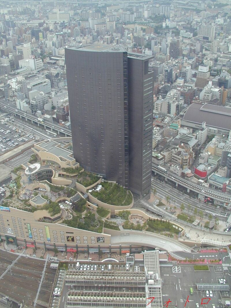 Illustration for article titled This Osaka Building Is Due For A Slimmer Redesign