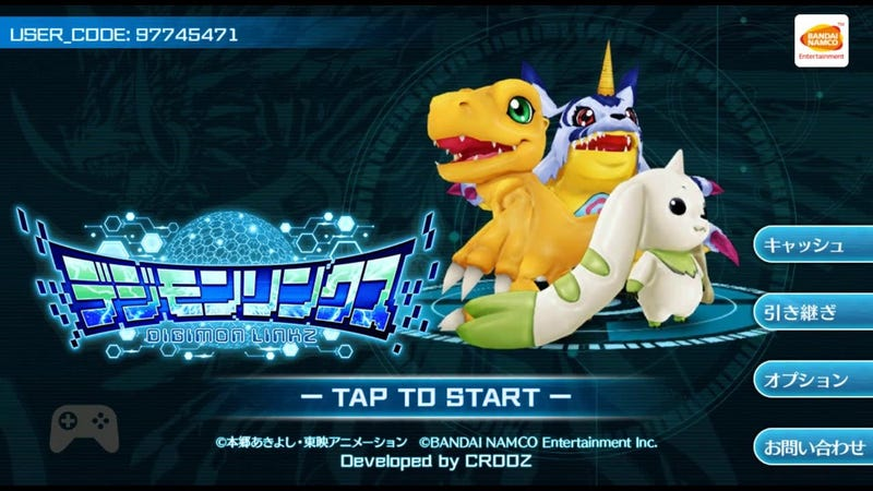 Illustration for article titled Digimon Links Is Worth A Try