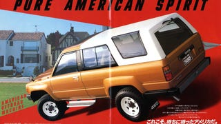 Toyota Hilux Surf, American Offroad Machine