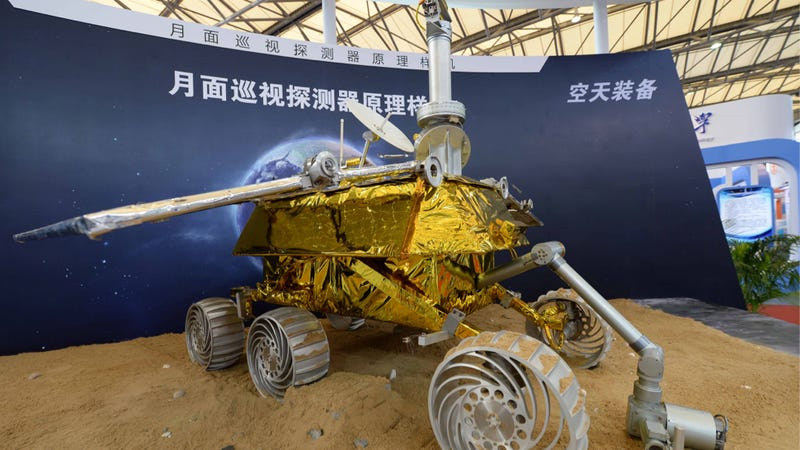 Illustration for article titled China All Set To Launch Its First Lunar Rover Tomorrow