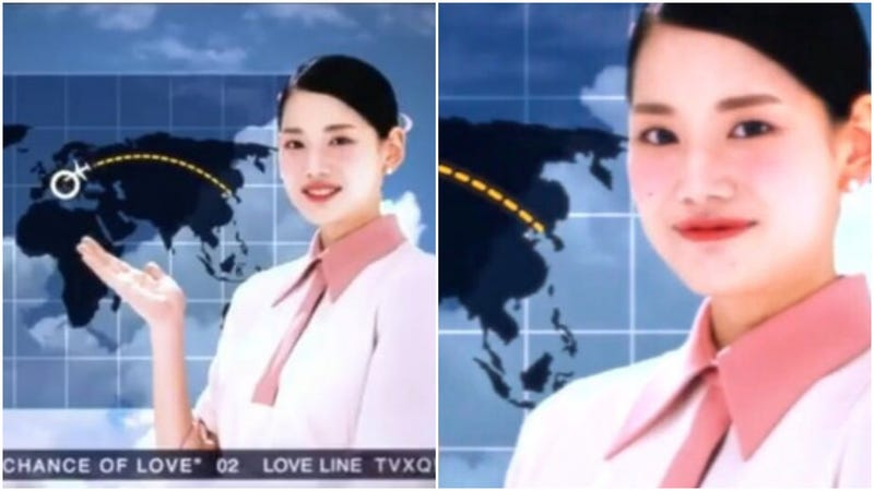 Illustration for article titled K-pop Music Video Didn't Include Japan On A World Map
